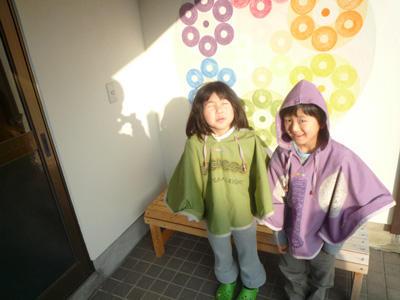 2011年 謹賀新春